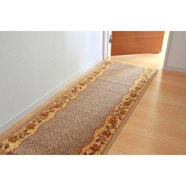 廊下敷き ナイロン100% 『リーガ』 ベージュ 約67×700cm 滑りにくい加工 送料込!