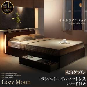 収納ベッドセミダブル【CozyMoon】【ボンネルコイルマットレス:ハード付き】ブラックスリムモダンライト付き収納ベッド【CozyMoon】コージームーン送料込!