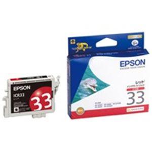 (業務用40セット)エプソンEPSONインクカートリッジICR33レッド【×40セット】送料無料!
