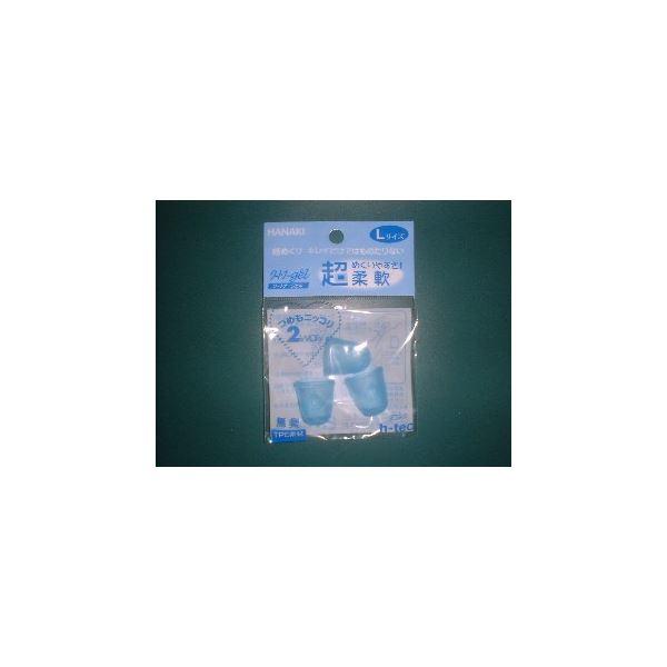 (まとめ) ハナキ商事 ワートナージェル パック入り(TPE製) WG-1 ブルー 入 【×10セット】