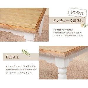 テーブルブロカントシリーズ木製長方形MT-7334白【】送料無料!