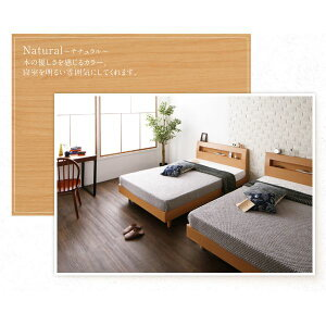 すのこベッドシングル【Mowe】【フレームのみ】ナチュラル棚・コンセント付デザインすのこベッド【Mowe】メーヴェ