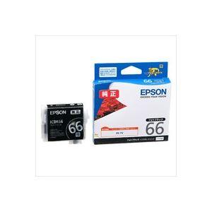 (業務用40セット)エプソンEPSONインクカートリッジICBK66フォトブラック【×40セット】送料無料!