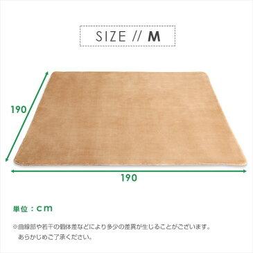 低反発 ラグマット/絨毯 【Mサイズ 190×190cm/イエローベージュ】 高密度マイクロファイバー 遮音性能 『リウル』【代引不可】 送料込!