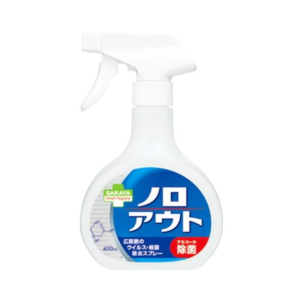 掃除用洗剤・洗濯用洗剤・柔軟剤, 除菌剤  400ml 3