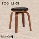 スツール(回転イス/丸椅子) 張地:合成皮革/合皮 高さ45.5cm 『セルクル』 送料込!