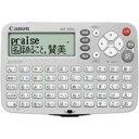 (業務用10セット) Canon(キヤノン) 電子辞書 IDP-700G 送料込!