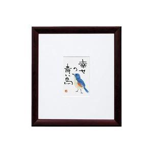 (業務用40セット)ハクバ写真産業木製額縁色紙額FW-SG-01BRブラウン【×40セット】送料無料!