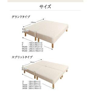 脚付きマットレスベッドキング【MORE】グランドタイプ脚15cm日本製ポケットコイルマットレスベッド【MORE】モア【】