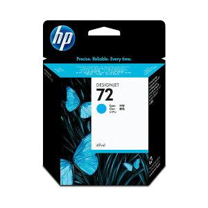 (まとめ)HP72インクカートリッジシアン69ml染料系C9398A1個【×3セット】送料無料!