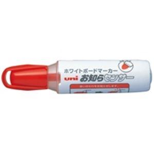 (業務用200セット)三菱鉛筆ボードマーカーお知らセンサー太字丸芯赤【×200セット】送料無料!