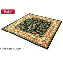 2柄3色から選べる!ウィルトン織カーペット/絨毯 【1.5畳/約130×185cm 更紗ネイビー 送料込!