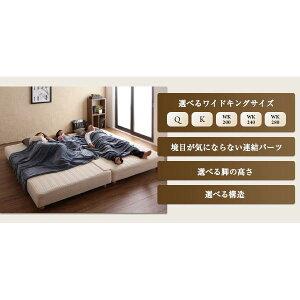 脚付きマットレスベッドワイドキング240【MORE】スプリットタイプ脚22cm日本製ポケットコイルマットレスベッド【MORE】モア【】