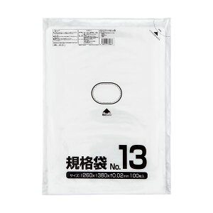 (まとめ)クラフトマン規格袋13号ヨコ260×タテ380×厚み0.02mmHKT-0071セット(1000枚:100枚×10パック)【×5セット】送料無料!