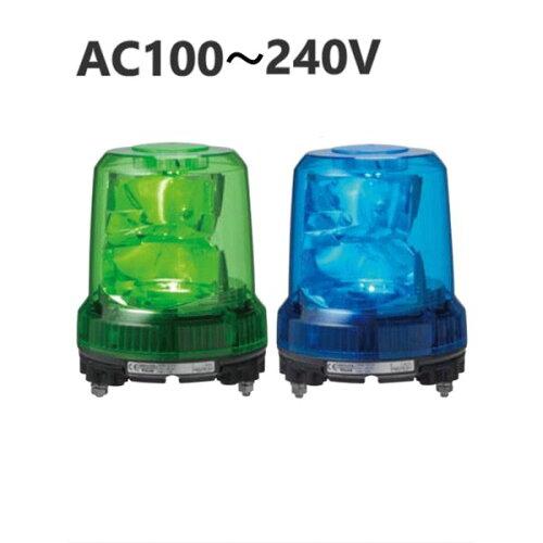 パトライト(回転灯) 強耐振大型パワーLED回転灯 RLR-M2 AC100?240V Ф162 耐塵防水■緑【代引不...