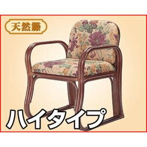 天然籐思いやり座椅子ハイタイプ【】送料込!