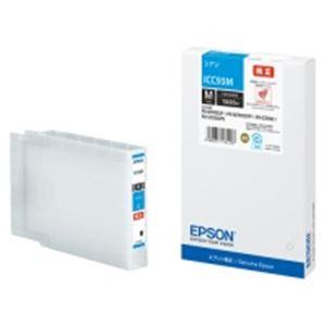 (業務用5セット)EPSON(エプソン)インクカートリッジICC93Mシアン【×5セット】送料無料!