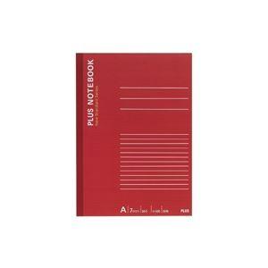 (業務用500セット)プラスノートブックNO-003ASB5A罫【×500セット】送料無料!