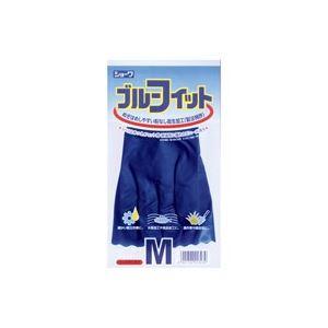 (業務用400セット) ショーワグローブ ゴム手袋ブルーフィット Mサイズ 181!:生活雑貨のお店!Vie-UP