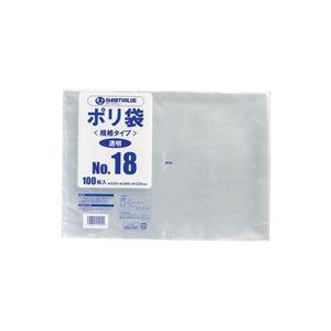 (業務用50セット)ジョインテックスポリ袋18号100枚B318J【×50セット】送料無料!