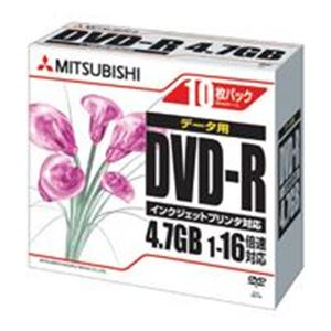 (業務用50セット)三菱化学DVD-R(4.7GB)DHR47JPP1010枚【×50セット】送料無料!