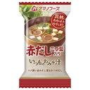 【まとめ買い】アマノフーズ いつものおみそ汁 赤だし(三つ葉...