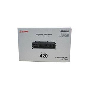 【純正品】Canonキヤノン2617B005カートリッジ420送料無料!