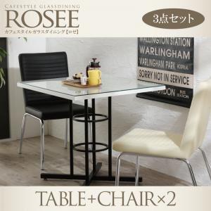 ダイニングセット3点セット【rosee】チェアカラー:ホワイト×2カフェスタイルガラスダイニング【rosee】ロゼ【】送料込!