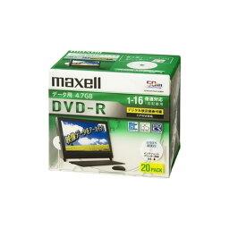 Maxell 16倍速対応データ用CPRM対応DVD-R 4.7GB 20枚 1枚ずつプラケースプリント対応ホワイト DRD47WPD.20S 送料込!