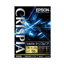 (まとめ) エプソン EPSON 写真用紙クリスピア<高光沢> L判 KL50SCKR 1冊(50枚) 【×10セット】 送料無料!