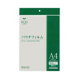 (まとめ)コクヨ パウチフィルム A4サイズ用100μ KLM-F220307-20N 1パック(20枚)【×10セット】 送料無料!
