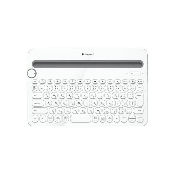 ロジクール Bluetooth マルチデバイスキーボード ホワイト 送料込!