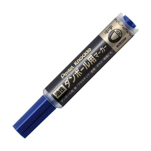 筆記具, その他  ND150M-C 110 5