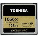 東芝 CF-AX128G コンパクトフラッシュカード 「EXCERIA PRO」 128GB