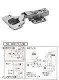 スライド丁番 キャッチ付き/全かぶせ/35mm 4448800〈NS-3501〉