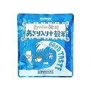HOZONHOZON BOSAIシリーズ おいしい雑穀「あさり入り十穀米」