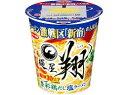 麺屋翔監修 香彩鶏だし塩ラーメン【単品】