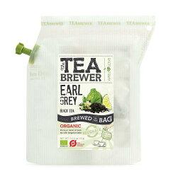 TEA BREWER アールグレイ(4g)