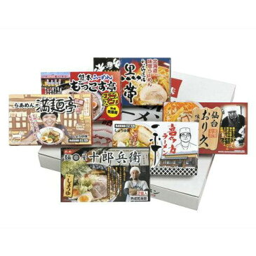 全国繁盛店ラーメンセット乾麺 12食 CLKS-04