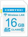 コムテック ZERO909LS用無線LAN SDカード WSD16G-909LS