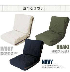 HANPUざっくり洗いざらしの帆布ソファアイボリーYS-807【】送料込!