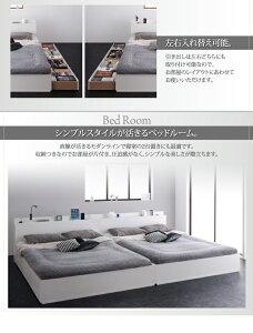 収納ベッドシングル【Reallt】【フレームのみ】フレームカラー:ブラックスリム棚・多コンセント付き・収納ベッド【Reallt】リアルト