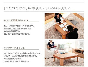楢ラウンド折れ脚こたつ【リラ】80×80cmこたつテーブル正方形日本製国産ナチュラル【】送料込!