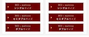 脚付きすのこベッドマーロウダブルベッドフレームのみフランスベッドダブルフレームのみライトブラウン【】送料込!
