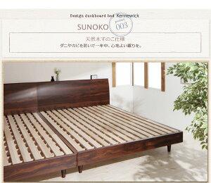 すのこベッドセミダブル【フレームのみ】フレームカラー:ウォルナットブラウン棚・コンセント付きデザインすのこベッドKennewickケニウック