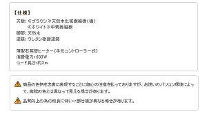 ヨーロピアンクラシック折れ脚こたつ80×80cm+国産(日本製)こたつ布団2点セットテーブル正方形猫足セット(こたつカラー:ホワイト+布団柄:F_モコ・ブラウン)【】送料込!