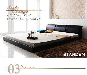 フロアベッドダブル【Starden】【デュラテクノマットレス付き】ブラックモダンデザインフロアベッド【Starden】スターデン送料込!送料込!