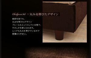 ベッドダブル【silwa】【フレームのみ】モケットブラウンくつろぎデザインファブリックベッド【silwa】シルワ送料込!送料込!