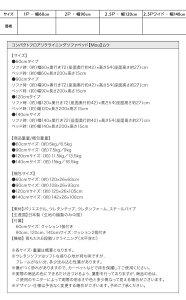 ソファーベッド幅60cm【Mou】ブラウンコンパクトフロアリクライニングソファベッド【Mou】ムウ【】送料込!送料込!