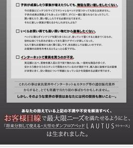 フロアベッドワイドK280【LAUTUS】【国産ポケットコイルマットレス付き】ウォルナットブラウン将来分割して使える・大型モダンフロアベッド【LAUTUS】ラトゥース送料込!送料込!